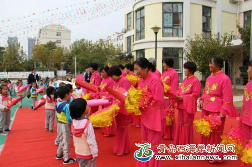 西海岸新区滨海新村幼儿园举行欢度重阳节活动-青岛西
