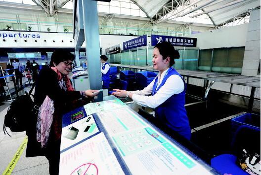最新数据显示,目前,青岛机场共有国际航线20条,覆盖日本,韩国,新加坡
