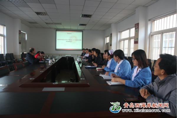 西海岸新区中医医院迎接青岛市安全生产标准化检查