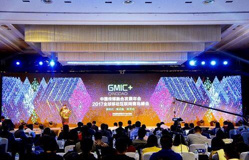 会上,青岛国际啤酒节实现互联网 与旅游节庆活动深度融合的创新探索
