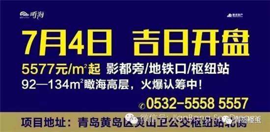 756bec1b-12e4-407b-9f23-39de2c0b5a96.jpg