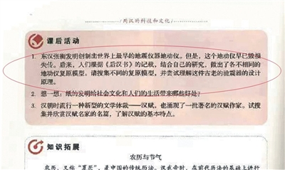 新京报1.jpg
