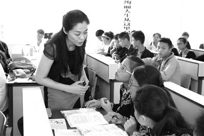 中国教育新闻网-中国教育报.jpg