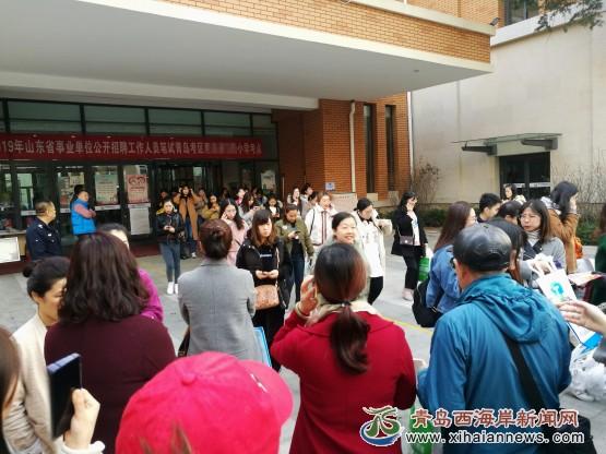 青岛事业单位公开招聘笔试考试结束